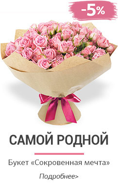 Приморско ахтарск доставка цветов